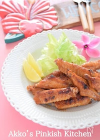 『フリフリチキン☆ハワイの鶏の炭火焼き アメリカ料理』