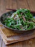 ポリ袋で簡単!*水菜とハムの中華サラダ*