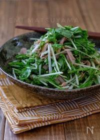 『ポリ袋で簡単!*水菜とハムの中華サラダ*』