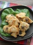フライパンで簡単揚げ焼きに♪柔らか美味しい塩こんぶ鶏天ぷら