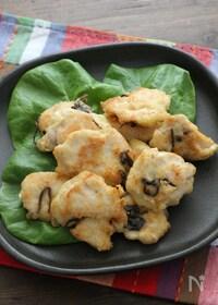 『フライパンで簡単揚げ焼きに♪柔らか美味しい塩こんぶ鶏天ぷら』