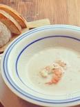 ブラックタイガーエビのビスク*簡単ほっこりなクリームスープ