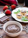【レンジで3分半】ワンボールで簡単!豆乳チョコカスタード