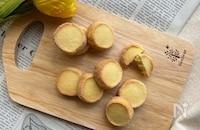 有塩バターでつくる!さくほろ塩レモンクッキー*
