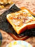 食パンで・食べたらシナモンロール!
