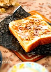 『食パンで・食べたらシナモンロール!』