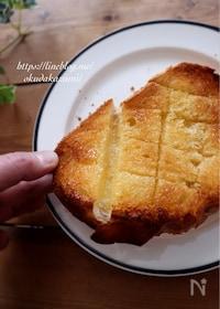 『絶品!!癖になる*はちみつ塩バタートースト』