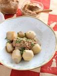 くるみ味噌で食べる里芋の煮っころがし