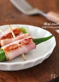 『お弁当におすすめの小さなおかず♡オクラのベーコン巻き♡』