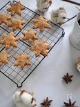 サクサクほろり。シナモンシュガークッキー。