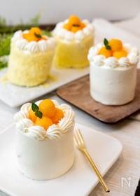 『かわいいサイズのメロンショートケーキ』