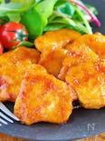 驚きの柔らかさ♪ご飯がすすむ♪『鶏むね肉のマヨしょうが焼き』