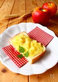 『バター香る角切りリンゴのトースト【#スーパープロテイン】』
