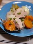 「あなわた」で簡単!豚ヒレ肉と野菜のポトフの作り方