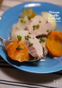 『「あなわた」で簡単!豚ヒレ肉と野菜のポトフの作り方』