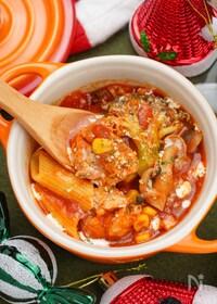 『炊飯器にお任せ!鶏もも肉と彩り野菜のまろやかトマト煮込み』