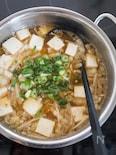 豆腐と白菜の胡麻味噌スープ