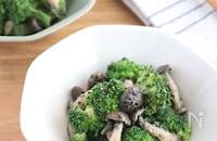 簡単副菜☆ブロッコリーとしめじのごま和え☆ゆずこしょう風味