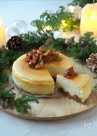 『キャラメルりんごの とろ〜り!チーズケーキ』