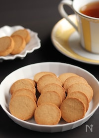 『さくほろ米粉のきな粉クッキー【グルテンフリー】』