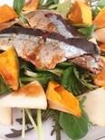 秋刀魚の秋彩サラダ仕立て~バルサミコドレッシング