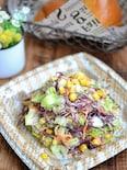 ふのりとキャベツのコールスローサラダ