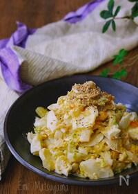 『やみつき!白菜とゆで卵のおかかマヨサラダ』