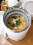 『たけのこと豆腐の中華風かき玉スープ』#スープジャー#簡単