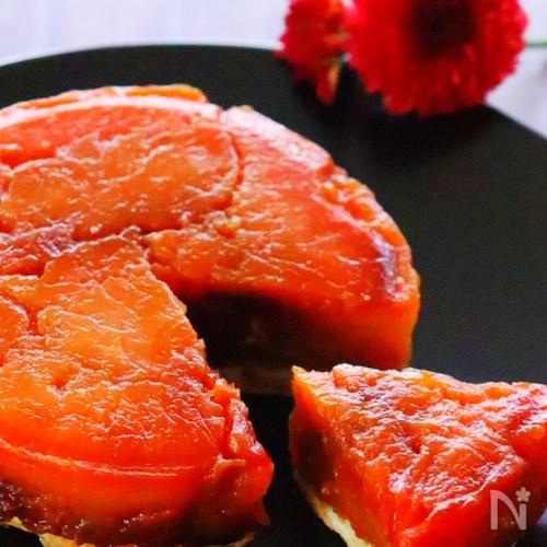 りんごで作る絶品スイーツ【タルトタタン】の作り方レシピ