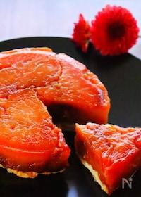 『りんごで作る絶品スイーツ【タルトタタン】の作り方レシピ』