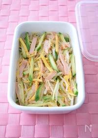 『きゅうりハムたまごの中華サラダ 作り置きレシピ』