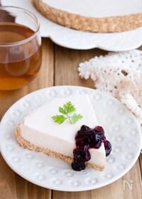 『【簡単おやつ】豆乳のレアチーズケーキ風タルト』