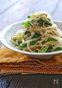 『めんつゆで簡単!*小松菜ともやしとしらすのサラダ*』