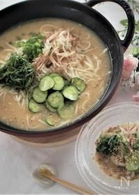 『冷や汁素麺』