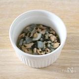 【離乳食中期】鮭と小松菜ミックス