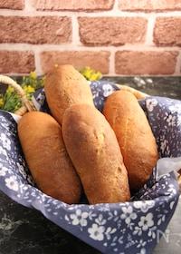 『ショートフランスパン』