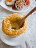 かぼちゃとベーコンのカレーシチューポットパイ
