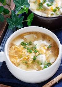 『ふわふわ豆腐の中華風♡生姜あんかけスープ【#とろみづけ不要】』