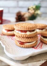『チーズといちごのジャムサンドクッキー』
