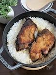 鰤照り焼きの炊き込みご飯