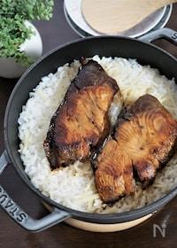 『鰤照り焼きの炊き込みご飯』