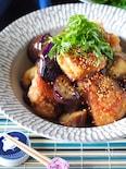 【なすと鶏肉絶品コンビ】とろとろなすと鶏肉の甘酢炒めごま風味