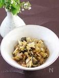 すし酢で簡単茎山葵の甘酢漬け