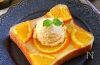 大人おいしい!オレンジブランデーのカクテルトースト