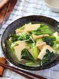 体ポカポカ♡厚揚げと青梗菜の細切り生姜入り旨塩煮