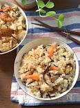 【リメイク】抱えて食べたい♡ひじきの煮物de梅炊き込みご飯♡