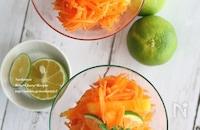 定番からアレンジまで、バリエいろいろキャロットラペの人気レシピ15選