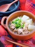 煮込みは10分♪汁まで飲み干す♪『鶏大根のうまだしスープ煮』