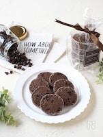 超サクサクッ!チョコチップ・ココアクッキー