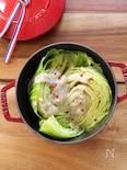 蒸し焼き春キャベツの豆乳バーニャカウダサラダ
